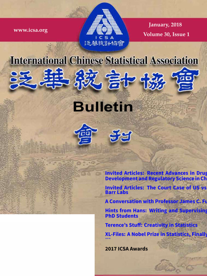 ICSA Bulletin January 2018 Cover Page